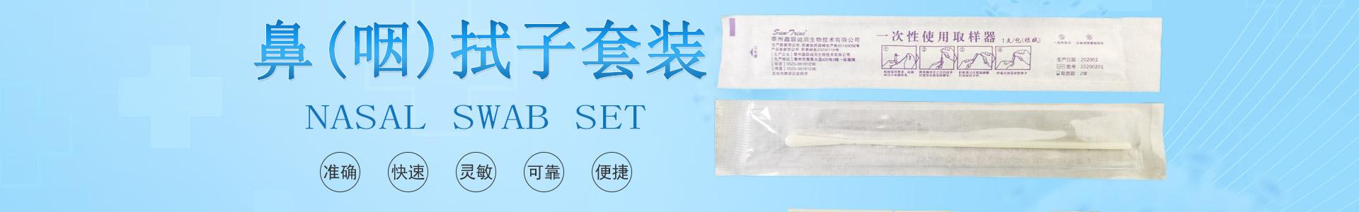 医用塑料包装代加工